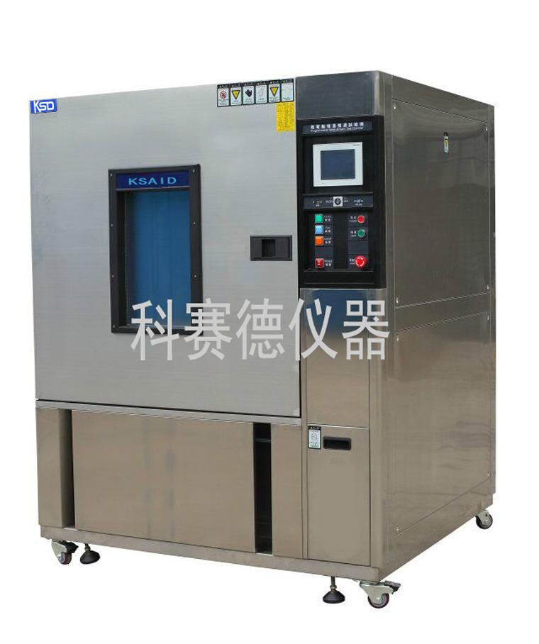 冷热冲击试验箱等环境试验设备欠相如何理解?
