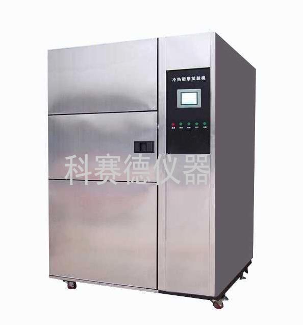 确定冷热冲击试验箱温度恢复时间的方法。