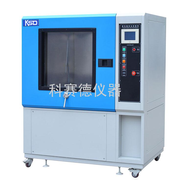 GB2423.03恒定湿热试验方法 电工电子产品基本试验规程