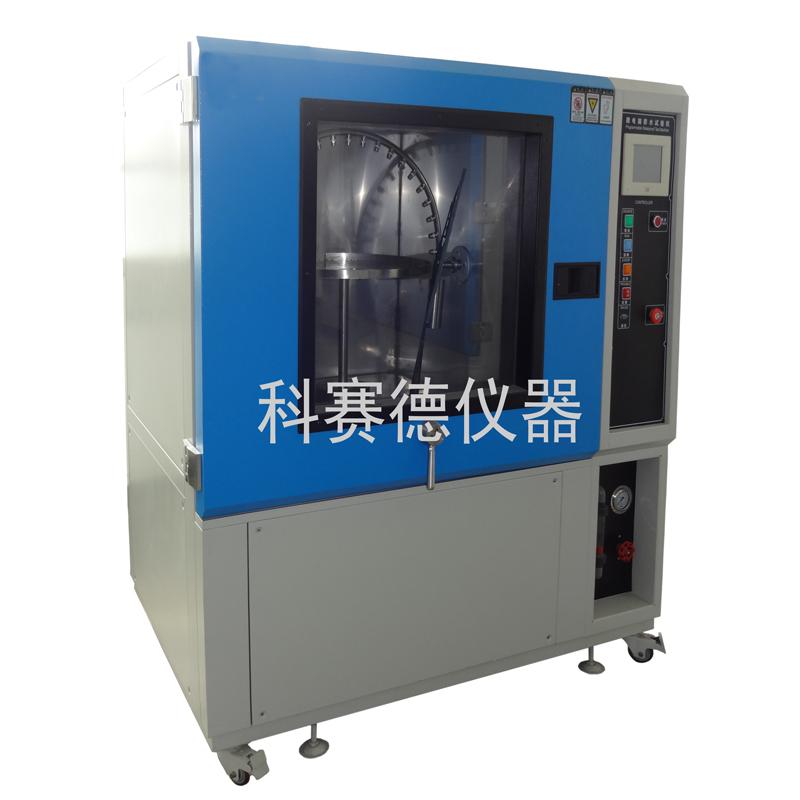 什么叫三厢式冷热冲击试验箱?