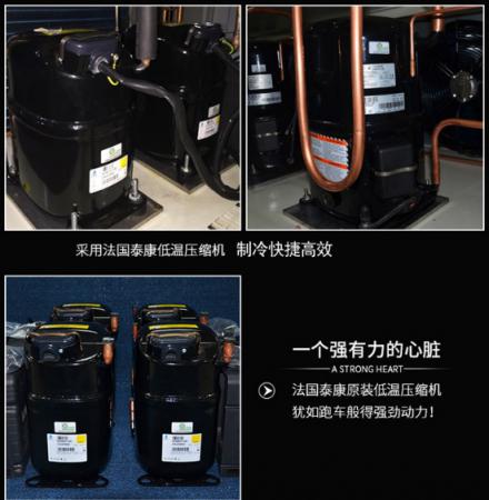 可程式恒温恒湿试验箱冷冻系统