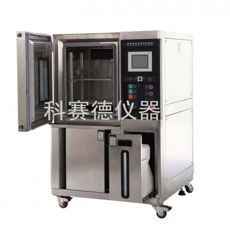 408L高低温湿热循环试验箱