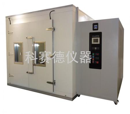 高低温环境实验室