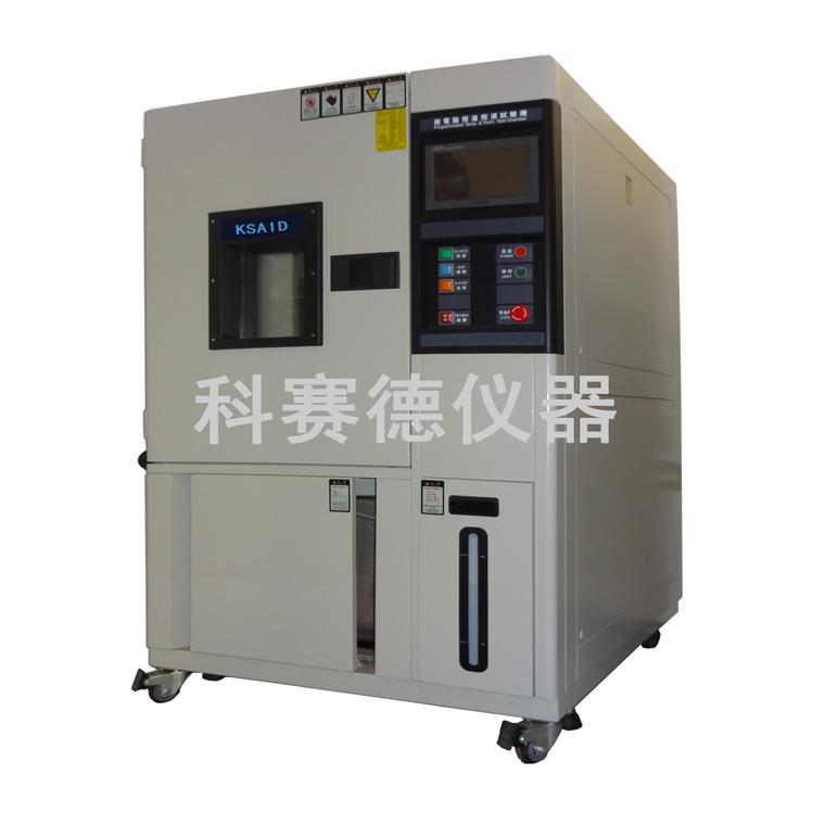 光伏恒温恒湿试验箱,光伏组件恒温恒湿试验箱