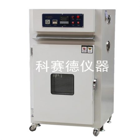 精密热风循环烤箱
