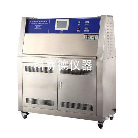 紫外线人工耐候试验箱