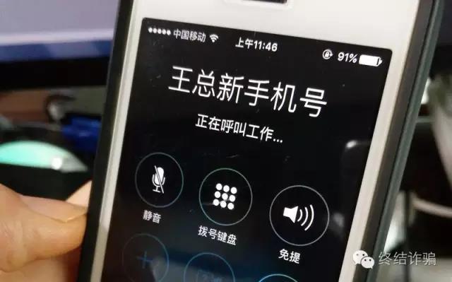 拨打王总新手机号
