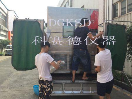 贺深圳市贵鸿达有限公司再次购买我公司恒温恒湿试验箱!