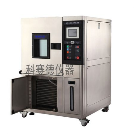 高低温循环柜