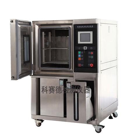 非标恒温恒湿试验箱