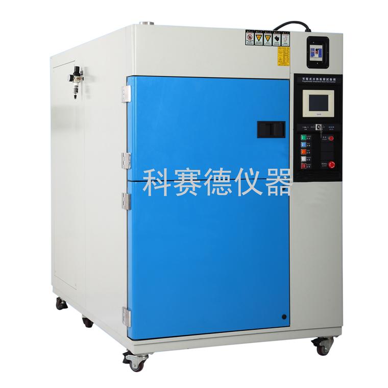 蓄温式冷热冲击试验箱,蓄温式冷热冲击试验机