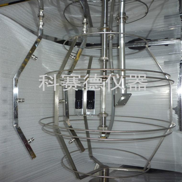 氙灯老化试验箱灯管支架