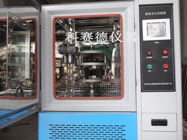 臭氧老化试验箱正面图