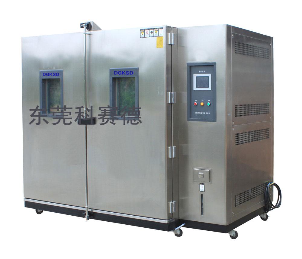 恒温恒湿试验箱降不到低温极限是什么原因?
