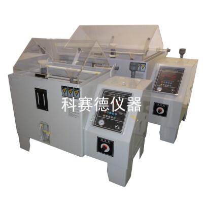 CCT腐蚀循环试验箱,CCT腐蚀循环试验机