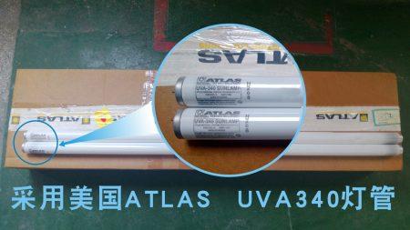 耐候试验箱紫外灯管
