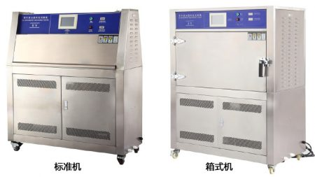 紫外老化试验箱