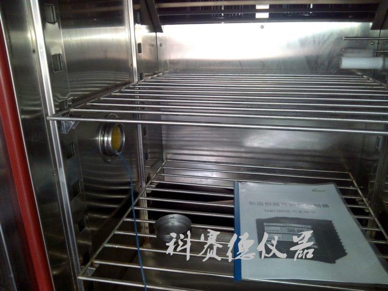 南京恒温恒湿试验箱图三