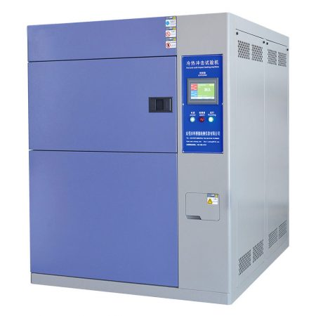 人工气候环境箱