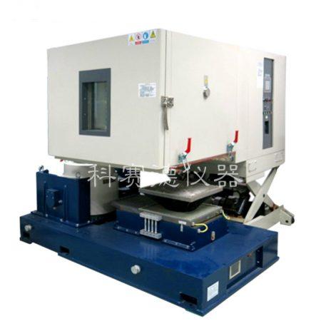 温湿度振动环境试验箱