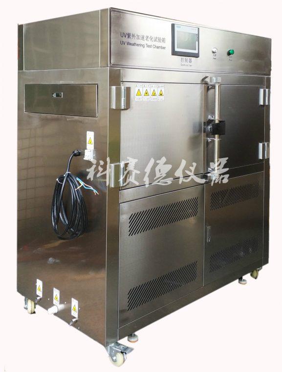 箱式紫外光加速老化试验机