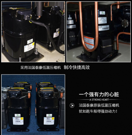 LED高低温试验箱冷冻系统