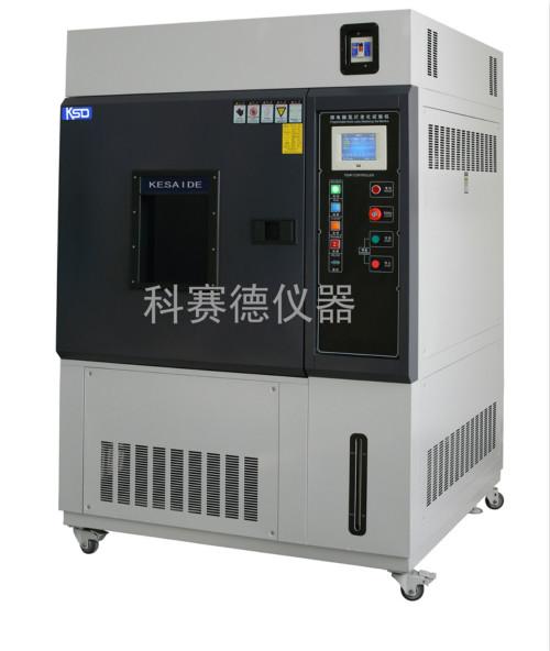 生产氙灯老化试验箱