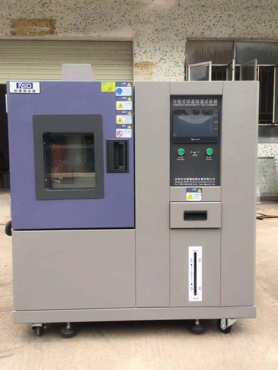KSD微型恒温恒湿箱进入武汉科技大学