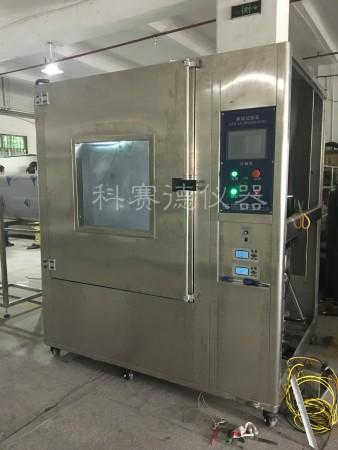 IPX56*6K9K防水试验设备