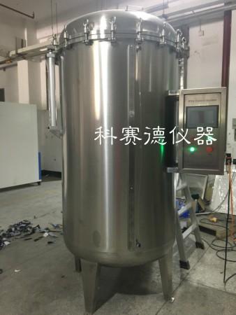 IPX78压力浸水试验箱