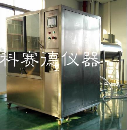 高温高压喷水试验机