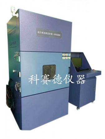 GB31485动力电池挤试验机(20t)