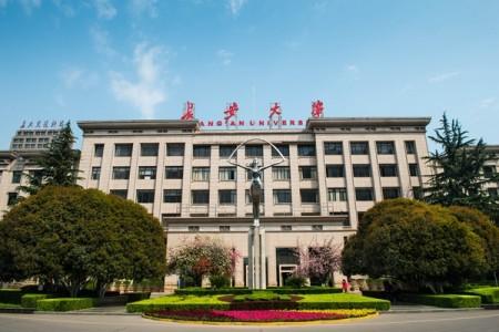 贺我司恒温恒湿箱进驻长安大学